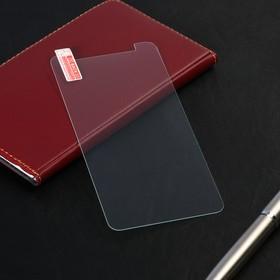 Защитное стекло LuazON для Honor 6X, 0.26 мм, 9Н,