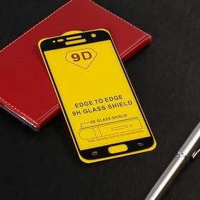 Защитное стекло 9D LuazON для Samsung Galaxy S7, полный клей, 0.33 мм, 9Н, чёрное Ош