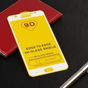 Защитное стекло 9D LuazON для Samsung Galaxy J7, полный клей, 0.33 мм, 9Н, белое Ош