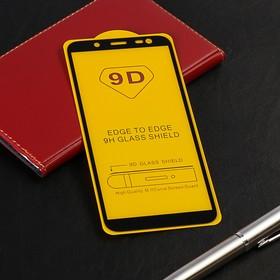 Защитное стекло 9D LuazON для Samsung Galaxy J6 Pro, полный клей, 0.33 мм, 9Н, чёрное