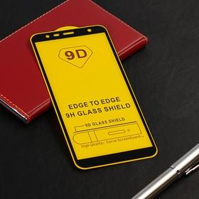 Защитное стекло 9D LuazON для Samsung Galaxy J6 Plus, полный клей, 0.33 мм, 9Н, чёрное