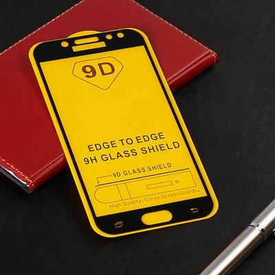 Защитное стекло 9D LuazON для Samsung Galaxy J5 2017, полный клей, 0.33 мм, 9Н, чёрное