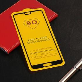Защитное стекло 9D LuazON для Huawei P20, полный клей, 0.33 мм, 9Н, чёрное