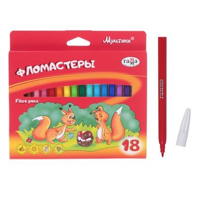 Фломастеры 18 цветов, «Гамма» «Мультики», в картонной коробке - Фото 1