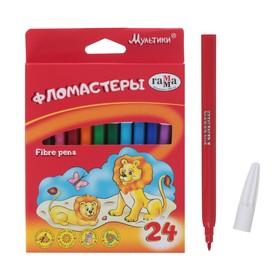 Фломастеры 24 цвета, «Гамма» «Мультики», в картонной коробке