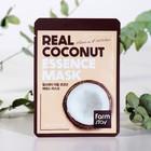 с экстрактом кокоса