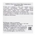 Тканевая маска для лица FarmStay, с экстрактом кокоса, 23 мл - Фото 2