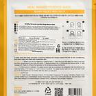 Тканевая маска для лица FarmStay, с экстрактом манго, 23 мл - Фото 3