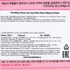 Тканевая маска для лица FarmStay, с экстрактом персика, 23 мл - Фото 2
