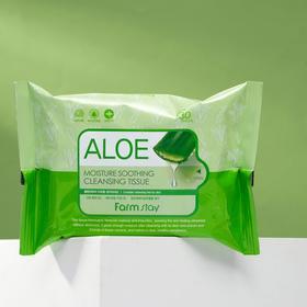 Увлажняющие салфетки для лица FarmStay, с экстрактом алоэ, 30 шт.