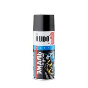 Краска для дисков KUDO светло-серая, 520 мл, аэрозоль Ош