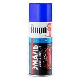 Краска для суппортов KUDO синяя, 520 мл, аэрозоль Ош
