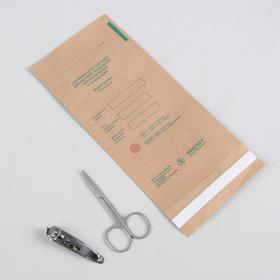 Крафт-пакет для стерилизации, 100 × 200 мм, цвет коричневый Ош