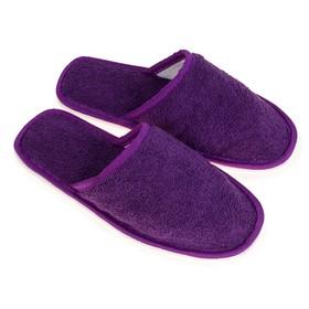 Тапочки детские TAP MODA арт. 39, фиолетовый, размер 32/33 Ош