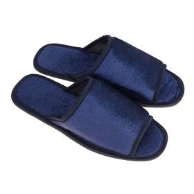 Тапочки мужские, цвет синий, размер 44-45 Ош