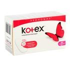 Прокладки ежедневные «Kotex» Супертонкие Мультиформ, 50 шт/уп +10 шт/уп