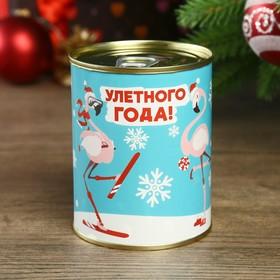 Копилка-банка металл 'Улётного года' 7,3х9,5 см Ош