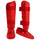 Защита голень+стопа FIGHT EMPIRE, размер XL, цвет красный