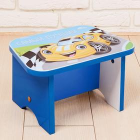 Подставка-стул деревянная «Машинка», синий Ош