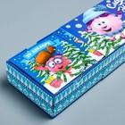Подарочная коробка «С Новым Годом!», Смешарики, 27,2 х 9,4 х 4,8 см - Фото 3