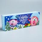 Подарочная коробка «С Новым Годом!», Смешарики, 27,2 х 9,4 х 4,8 см - Фото 5