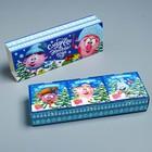 Подарочная коробка «С Новым Годом!», Смешарики, 27,2 х 9,4 х 4,8 см - Фото 4
