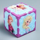 Подарочная коробка «С Новым Годом!», Холодное сердце, 9 х 9 х 9 см