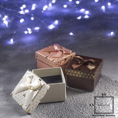 """Коробочка подарочная под кольцо """"Треугольники"""" блестящие, 5*5 (размер полезной части 4,5х4,5см), цвет МИКС"""