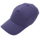 Каскетка Сибртех 89188, размер 52-62, цвет синий