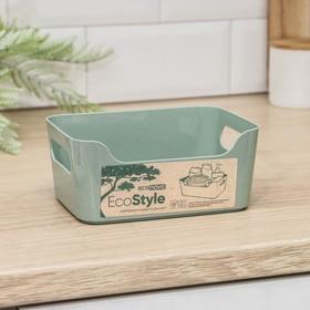 Корзина для хранения econova Scandi, 1,2 л, 17×12×7,5 см, цвет МИКС Ош