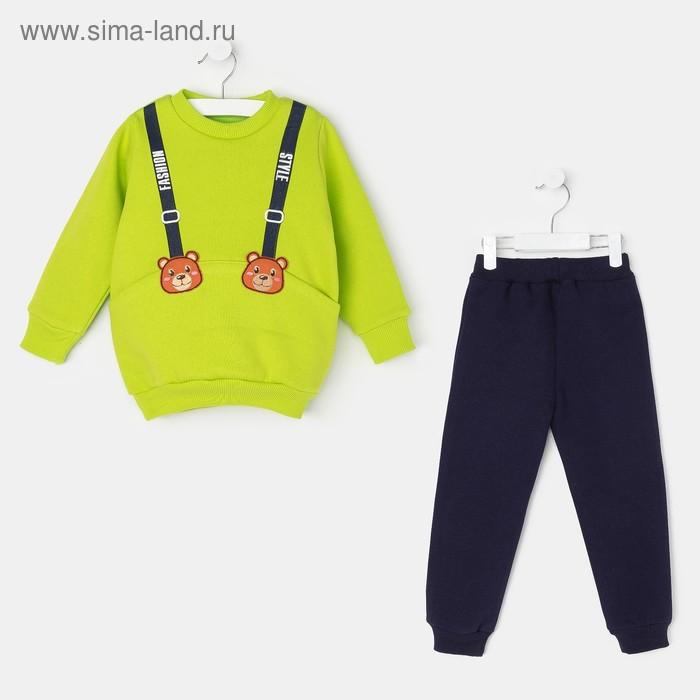 Комплект для мальчика, цвет зелёный, рост 104 см (56)