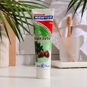 Зубная паста Невская косметика «Новый жемчуг» Кора дуба, 100 мл