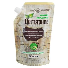 Жидкое мыло Невская косметика «Дегтярное», дой-пак, 500 мл