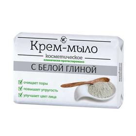 Крем-мыло Невская косметика «Косметическое», с белой глиной, 90 г
