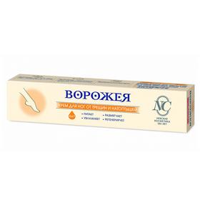 Крем для ног от трещин Невская косметика «Ворожея», 75 мл