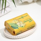 Мыло туалетное Невская косметика «Липовый цвет», 90 г