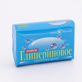 Мыло туалетное Невская косметика «Глицериновое», 90 г
