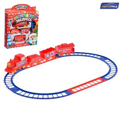 Железная дорога «Новогодний экспресс», работает от батареек - Фото 1
