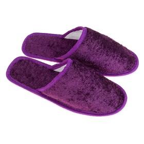 Тапочки женские цвет фиолетовый, размер 40