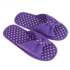 Тапочки женские цвет фиолетовый, размер 35