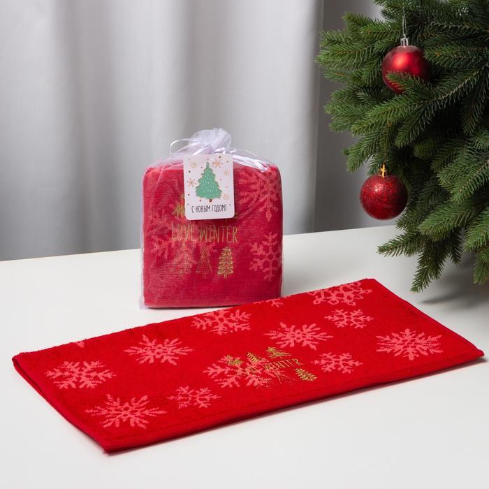 Полотенце махровое Love winter 50х50 см, хлопок 420грм2