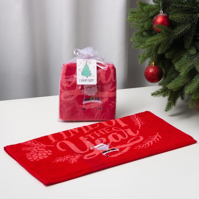 Полотенце махровое Дед мороз 50х50 см, хлопок 420грм2