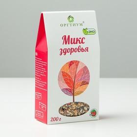 Микс здоровья: семена чиа и ягоды годжи, лен темный и светлый, кунжут темный и светлый, 200 г