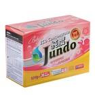 Порошок для стирки Детского белья Jundo Baby Экологичный, концентрированный, 900 г