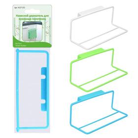 Навесной держатель для кухонных полотенец, 24.3×10.2×9.3 см, цвет МИКС