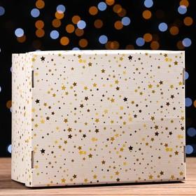 Складная коробка 'Звездочки', 31,2 х 25,6 х 16,1 см Ош