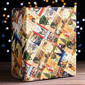 Складная коробка 'Новогодние открытки', 31,2 х 25,6 х 16,1 см Ош