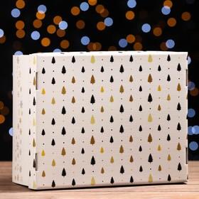 Складная коробка 'Елочки', 31,2 х 25,6 х 16,1 см Ош
