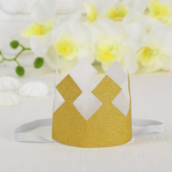 Корона Король, с блёстками, цвет золотой