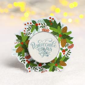 Рождественская свеча «Время чудес» Ош